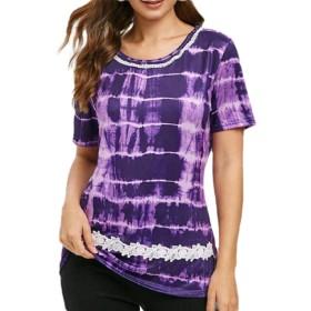 maweisong 女性Tシャツ染め半袖Tシャツカジュアルブラウス Purple M