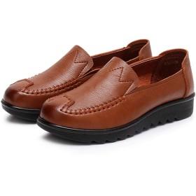 パンプス 痛くない 脱げない コンフォートシューズ レディース 歩きやすい 黒 パンプス レディース ヒール ウエッジソール 冠婚葬祭 靴 オフィスパンプス 疲れない 24.0cm 24.5cm 25.0cm 25.5cm
