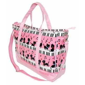 レッスンバッグ マチ付きファスナー ピアノの上で踊る黒猫ワルツ(ピンク) N3000600 手提げかばん/絵本バッグ/おけいこバッグ/幼稚園