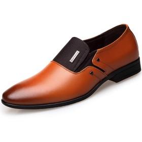 [ロムリゲン] ビジネスシューズ 紳士靴 革靴 メンズ レザー 滑り止め 通気性 カジュアル 大きいサイズ ローカット ローファー Uチップ 四季 イエロー 28.0cm RHL859