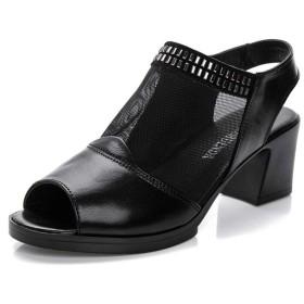 [ベィジャン] レディーズ ブーツサンダル サマーブーツ ハイヒール 太めヒール メッシュ ファスナー 婦人靴 シンプル ショートブーツ 歩きやすい 通気性 美脚 おしゃれ ファッション 通勤 春 夏 ブラック37