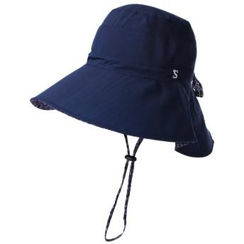 日よけ uvカット 帽子 つば広 ハット 農作業 日除け防止 日焼け止め 紫外線カット 婦人 女優帽子 レディース 春夏 自転車 アウトドア 折りたたみ ひも uv hat ネックカバー ポニーテール 54 55 56 57 58㎝ ネイビー