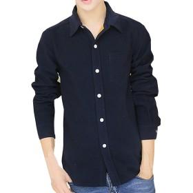 (ネルロッソ) NERLosso シャツ メンズ 長袖 裏起毛 裏ボア 暖かい yシャツ ワイシャツ メンズシャツ スリム 形態安定 リネン ロングスリーブ ボタンダウン 170 ダークブルー1306 cmn2448