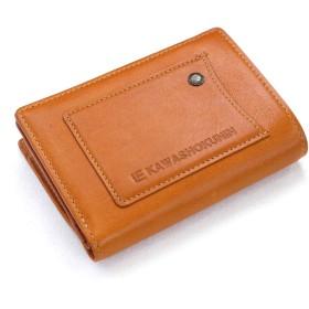 革職人 Vibrant (バイブレント) 財布 メンズ 二つ折り 本革 栃木レザー 二つ折り財布 VB001 CA (キャラメル)