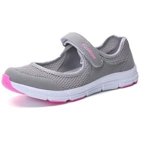 [TNY] レディース安全靴 ナースシューズ 通気性 軽量 メッシュ エアクッション付き お母さん 婦人靴 中高齢者靴 履きやすい 疲れにくい リハビリシューズ ライトグレー [並行輸入品]