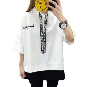 DuWei (ドゥウェイ) レディース 夏 薄手 半袖 パーカー 無地 シンプル ゆったり Tシャツ フード付き おしゃれ BF風 可愛い ファッション 通学 (ホワイト, M)