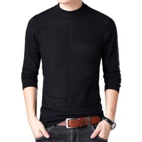 KOOLLE メンズ ニット セーター トップス ウール タートルネック 肌触りよい カジュアル あったか おしゃれ カットソー