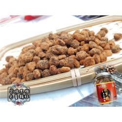 台灣上青-柴燒黑糖塊250g*4罐-原味-老薑-紅棗