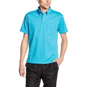 [グリマー] 半袖 4.4オンス ドライ ボタンダウン ポロシャツ [ポケット付] 00331-ABP ターコイズ S (日本サイズS相当)