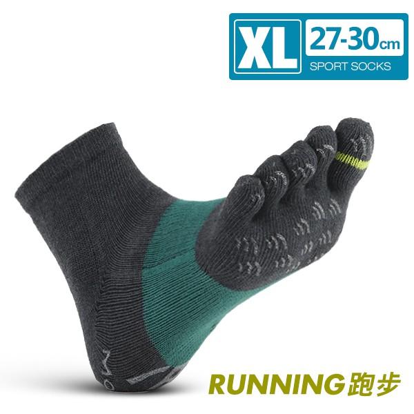 瑪榭 FootSpa-透氣升級三角運動五趾襪(27-30cm) MS-21490