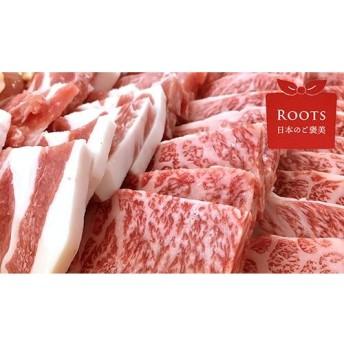 阿波三昧 焼肉セット 900g(阿波黒牛カルビ、徳島県産豚ロース、阿波どりモモ肉 各300g) 食品・調味料 お肉 牛肉 au WALLET Market