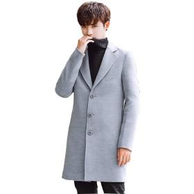 KumiJP 秋冬 メンズ メルトン コート チェスターコート 暖かい ロング丈 アウター(7-ライトグレー,2XL)