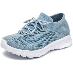 [Bornran] レースアップ 体育館シューズ 軽量 カジュアル 靴 女性 ウォーキングシューズ 通勤 レディース ブルー 25.0cm
