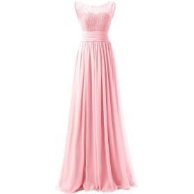 Dresstell レディーズ ロング丈 披露宴ドレス 結婚式ドレス レースの切り替え ビスチェタイプ 袖なし ふんわりシフォン ブライズメイドドレス ステージドレス 花嫁ワンピース 二次会ドレス ピンク 21w号