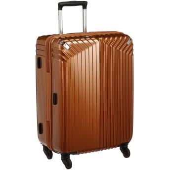 [ヒデオワカマツ] スーツケース ジッパー インライト 無料預入 85-76470 保証付 54L 61 cm 3.2kg オレンジ
