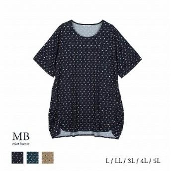 ポリエステル小紋柄チュニックカットソー【LL~5L】