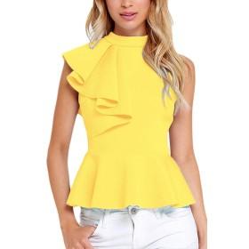 YACUN 女性のカジュアルエレガントpeplumオフィスフリルトップスシャツ・ブラウス Yellow M