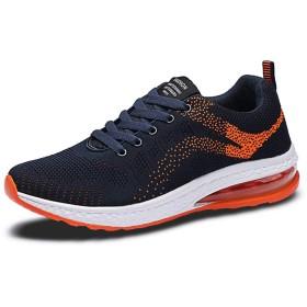 [パルクール] ユニセックス大人のスニーカーファッションカジュアル恋人靴スポーツランニングシューズカジュアルスニーカー男性&女性 26cm orange