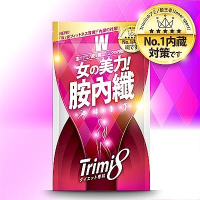 Trimi8 胺內纖-女 66粒