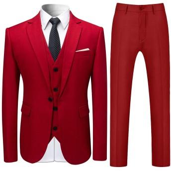 YFFUSHI スーツ メンズ スリーピース 1つボタン 綿 XS-4XL 全11色 無地 多色 セットアップ 衣装 パーティー お洒落 カジュアル