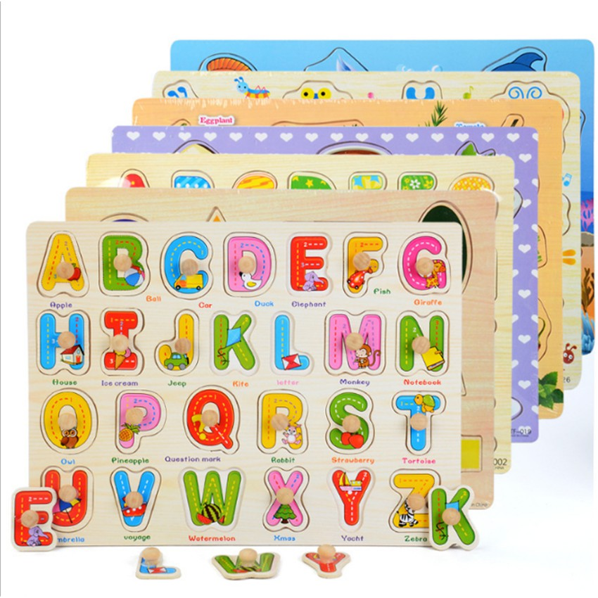 兒童玩具拼圖玩具早教玩具益智玩具寶寶玩具木制拼圖玩具男女寶寶玩具