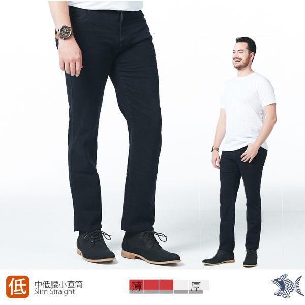 【NST Jeans】小直筒精品牛仔褲 微彈原色(歐系修身小直筒) 385(6516) 台製 紳士