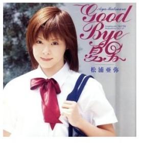 GOOD BYE 夏男/松浦亜弥