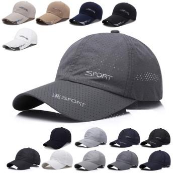AIREADY キャップ メンズ 帽子 野球帽 スポーツ帽子 テニス 登山 釣り 自転車 ゴルフ アウトドア 旅行 UVカット 日除け 紫外線対策 男女兼用 通気 速乾 調整可能 カジュアル おしゃれ