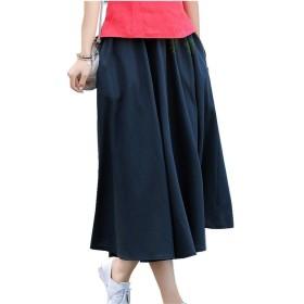 (上海物語)Shanghai Story 春夏 棉麻 レディース 無地 スカート マキシスカート 女性用 ロングスカート ボヘミアン ポケット付き ウエストゴム 83cm丈 Dark Blue