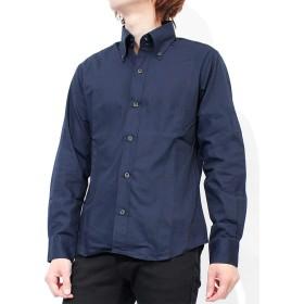 長袖シャツ メンズ 無地 ボタンダウンシャツ ブロード デュエ ドレスシャツ 日本製 国産 L ネイビー(13)