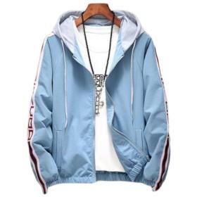 (フッカツ)ジャケット メンズ トップス コットン カジュアル 長袖 ゆったり 春秋 フード付き ジャケット 刺繍 シンプル スポーツ トップス ブルーXL