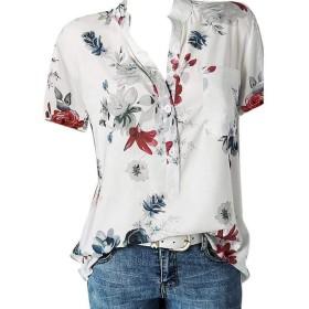 Qiangjinjiu Women' Blouse Short Sleeve Floral Print T-Shirt Comfy Casual Tops White L