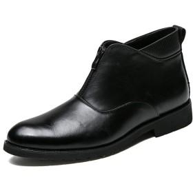 ショート マーティンブーツ メンズ ジッパー式 アッパー オシャレ マーチンシューズ 短靴 厚底 ワークブーツ チェルシー イングランド風 大きいサイズ 防水 滑り止め ストレッチシューズ 黒ブラウン