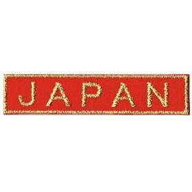 JAPANワッペン2S (アカ)