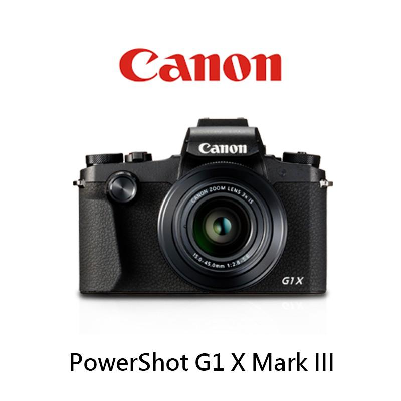 Canon 佳能 PowerShot G1 X Mark III 類單眼 G系列 小型數位相機 相機 公司貨 酷BEE