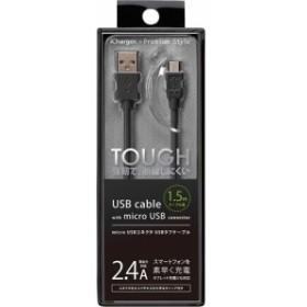 micro USBコネクタ USBタフケーブル 1.5m ブラック PG-MC15M01BK 1本入  【PGA】【USBケーブ