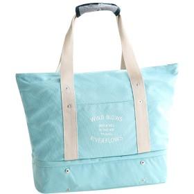 旅行バッグ トートバッグ マザーズバッグ 多機能旅行バッグ キャンバスバッグ インナーポチ付き 二層式 旅行バッグ 軽量 スポーツバッグ 機内 持ち込み (スカイブルー)