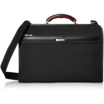 [マックレガー] ビジネスバッグ 日本製 ダレスバッグ ブラック タテ:29 cmX ヨコ:42 cmX マチ:8 cmX 持ち手の高さ:3 cm