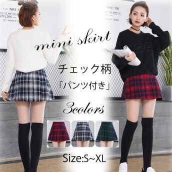 送料無料スカートミニスカート学院風プリーツスカート ショートスカート レディース シンプル 韓国風 人気 カジュアル