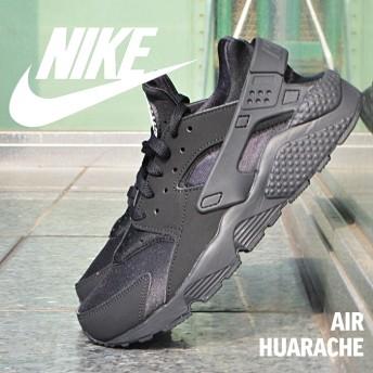メンズ レディース ナイキ エアハラチ ランニング 靴 シューズ / NIKE AIR HUARACHE 318429