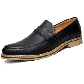 [Fengbao] ドライビングシューズ 靴 メンズ スリッポン ローファー モカシン ビジネスシューズ デザイン