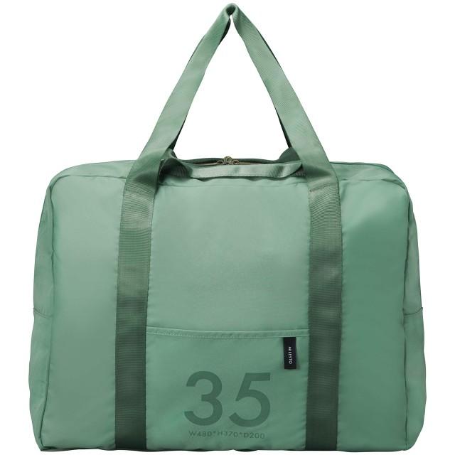 [ミレスト] UTILITYポケッタブルボストンバッグ35L 37 cm 0.41kg MLS525 グリーン