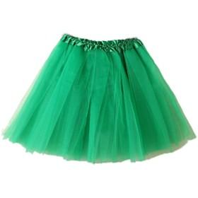 Tovadoo TUTU チュチュスカート 3重チュール チュール カラフル ふわふわスカート ふんわり フレア コス チューム ダンス衣装 発表会 舞台服 ステージ 演出服 ダンスウエア フリフリチュチュ Tutu Dancing Skirt (グリーン)