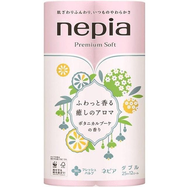 王子ネピア nepia ネピアプレミアムソフトトイレットロール癒しのアロマ12ロール(ダブル) [振込不可]