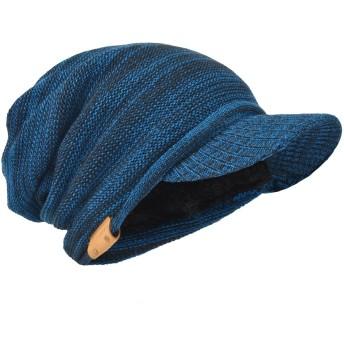 ツバ付きケーブルニット帽子メンズレディースニットキャップ 無地 シンプル B319 (ブルー)