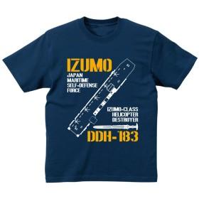 (サカキ) SAKAKI いずもTシャツ (XL, インディゴ)