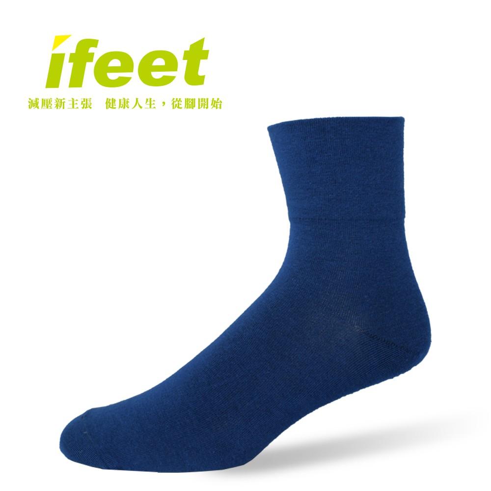 尺寸:25cm-28cm 顏色:藍色 材質:棉 65% 尼龍(膠原蛋白紗) 33% 彈性紗 2% 規格:1雙入 產地:台灣製 說明: 寬口無痕襪 / 舒適不勒腳 低調輕透襪 / 流行穿搭必備單品 擁有