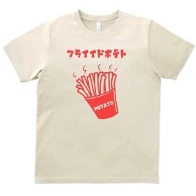 【ノーブランド品】 おもしろ デザイン Tシャツ フライドポテト サンド MLサイズ (L)