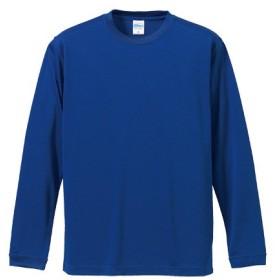 (ユナイテッドアスレ)UnitedAthle 4.7オンス ドライ シルキータッチ 長袖Tシャツ 508901 [メンズ] 084 コバルトブルー M