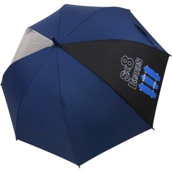 傘 ボーイズ 58cm 軽量 ジャンプ傘 ビニール張り分け スケボー (紺)